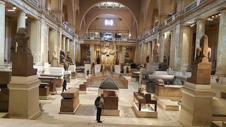 Egyptian Museum in Egypt