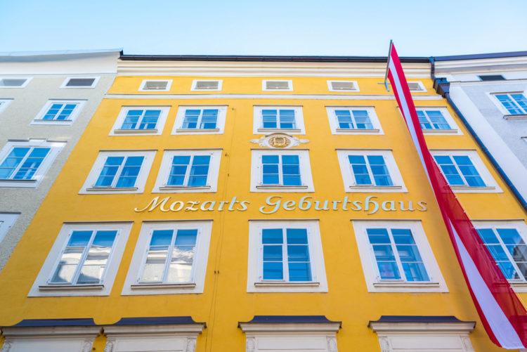 Достопримечательности Австрии - Дом Моцарта