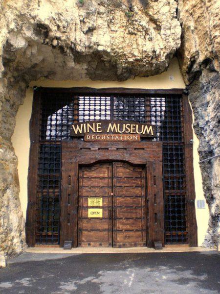 Достопримечательности Болгарии - Музей вина