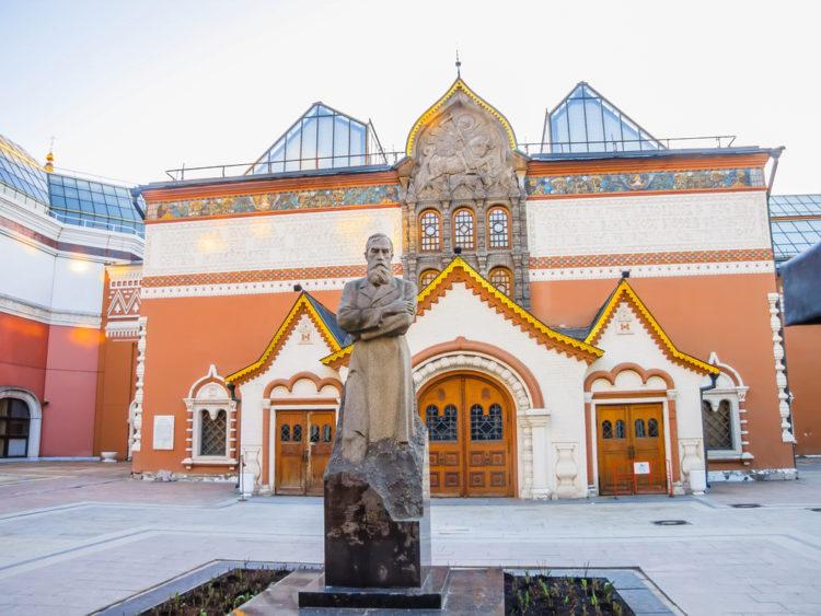 Достопримечательности России - Государственная Третьяковская галерея