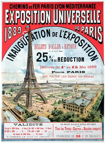 Эйфелева башня на плакате