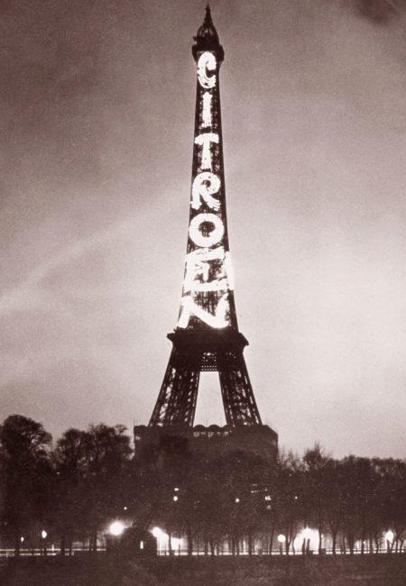 "Эйфелева башня и реклама ""Citroen"""