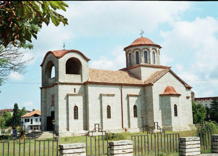 Церковь Святой Параскевы Пятницы Тырновской в Балчике