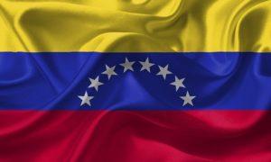 Достопримечательности Венесуэллы: Топ-15