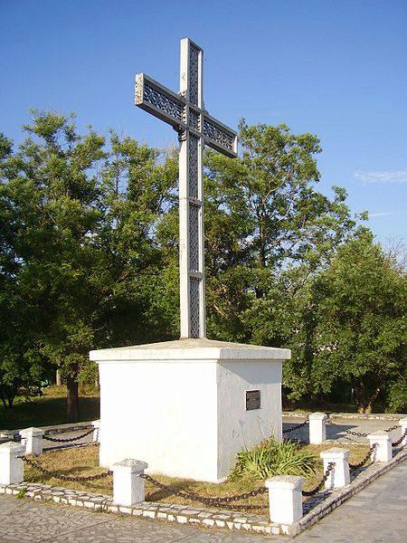 Памятник Архипу Осипову.Архипо-Осиповка в Краснодарском крае, Россия