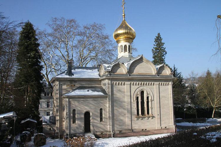 Русская православная церковь в Баден-Бадене. Германия