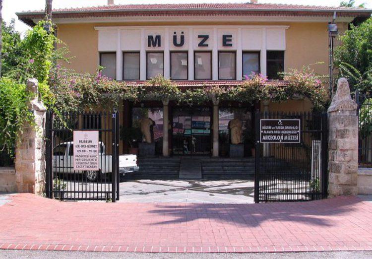 Археологический музей Аланьи в Турции