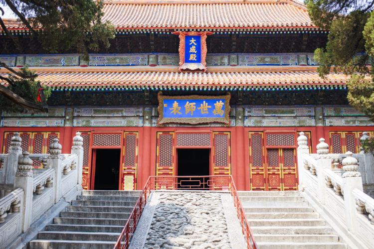 Храм Конфуция в Пекине - достопримечательности Пекина