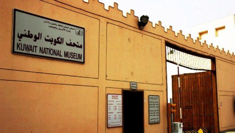 Национальный музей Кувейта (Kuwait National Museum) - достопримечательности Кувейта