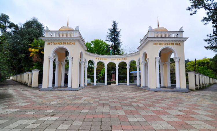 Сухумский ботанический сад - достопримечательности Абхазии