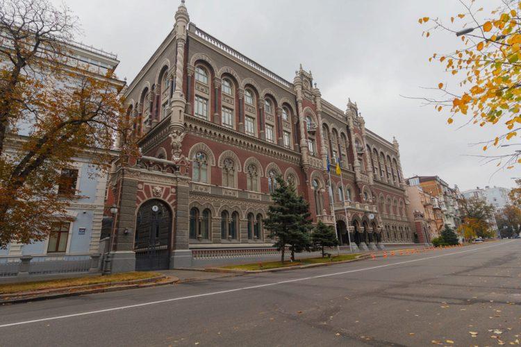 Здание Национального банка Украины - достопримечательности Киева