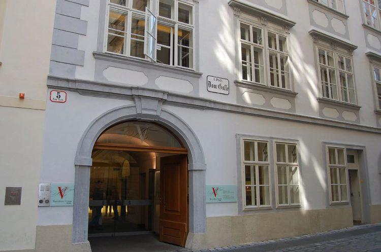 Дом-музей Моцарта - достопримечательности Вены