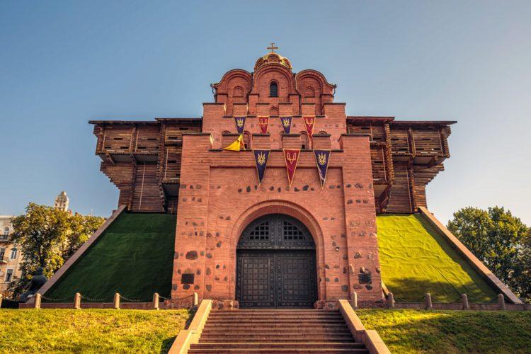 Золотые Ворота - достопримечательности Киева