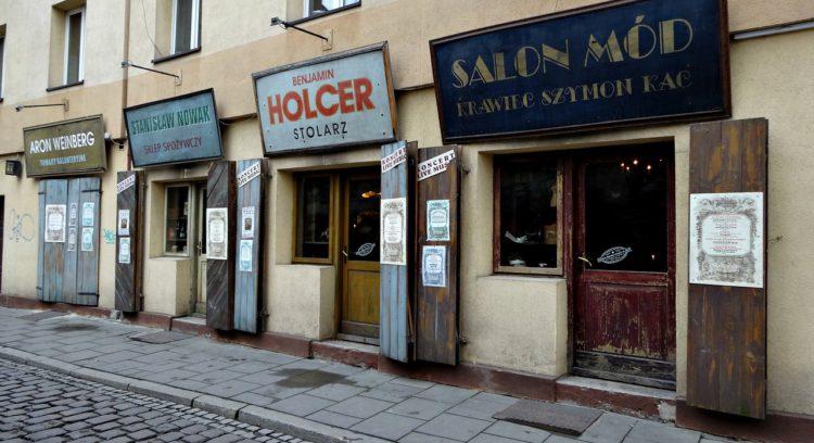 Еврейский квартал Казимеж - достопримечательности Кракова