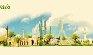 Достопримечательности Бахрейна: Топ-14