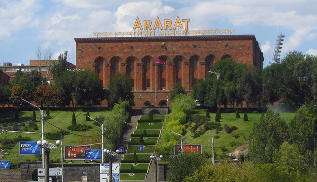 Ереванский коньячный завод «АрАрАт» - достопримечательности Еревана