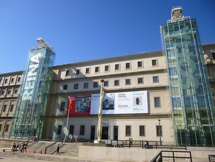 Центр искусств королевы Софии - достопримечательности Мадрида