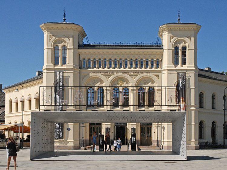 Нобелевский центр мира - достопримечательности Осло