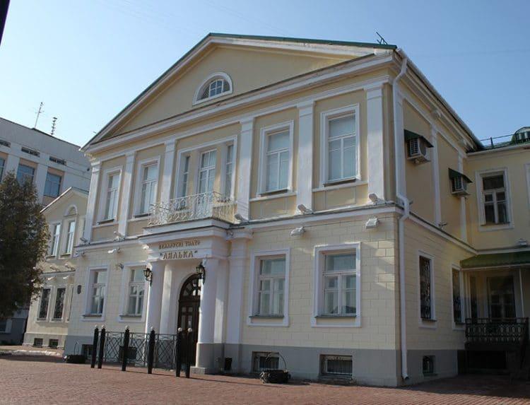 Белорусский театр «Лялька» - достопримечательности Витебска