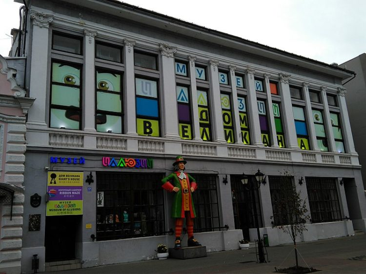 Музей иллюзий и Дом великана - достопримечательности Казани