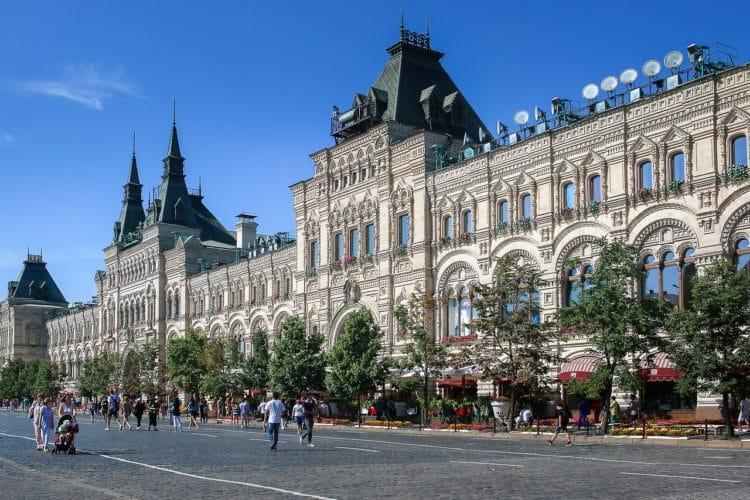 Государственный универсальный магазин (ГУМ) - достопримечательности Москвы
