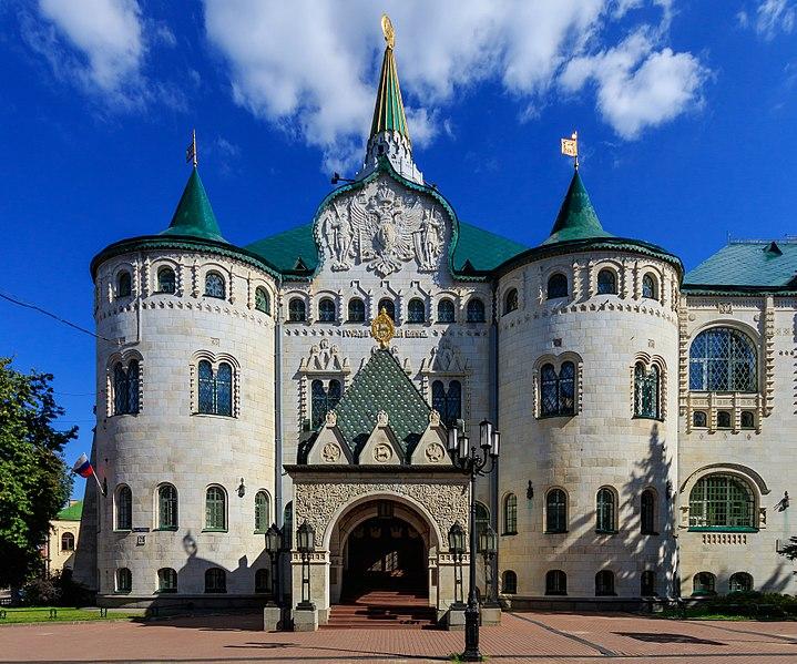 Здание Государственного банка - достопримечательности Нижнего Новгорода