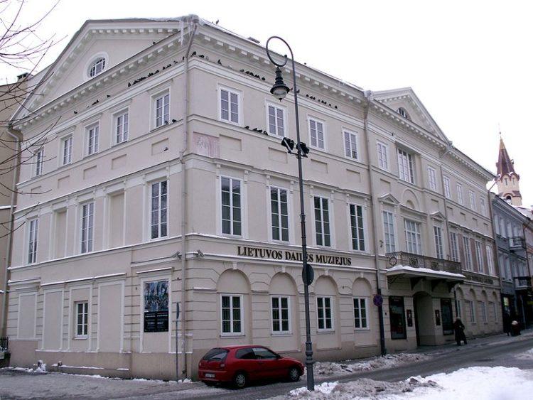 Литовский художественный музей - достопримечательности Вильнюса
