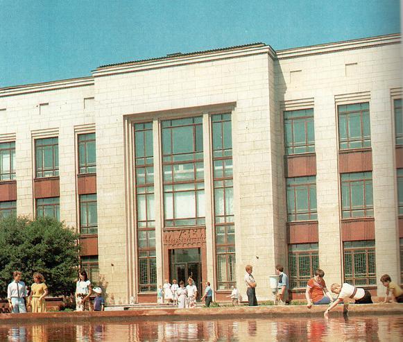 Тульский музей изобразительных искусств - достопримечательности Тулы