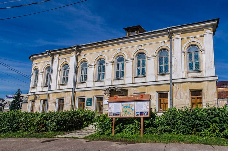 Музей М.Е. Салтыкова-Щедрина - достопримечательности Твери