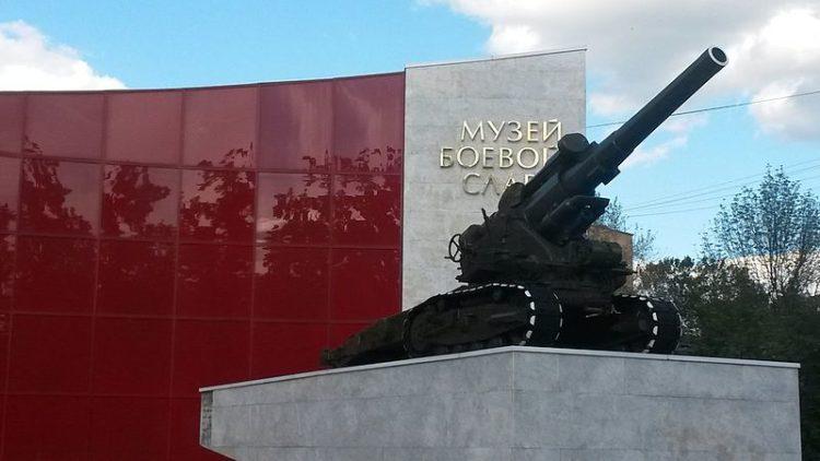 Музей боевой славы - достопримечательности Коломны
