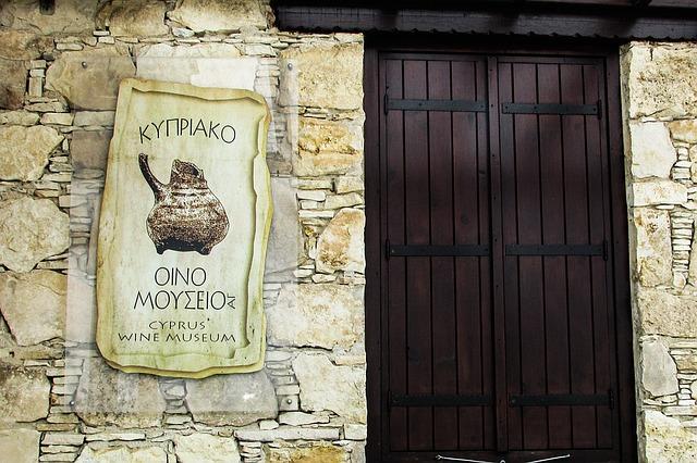 Кипрский музей вина в Эрими - достопримечательности Лимассола