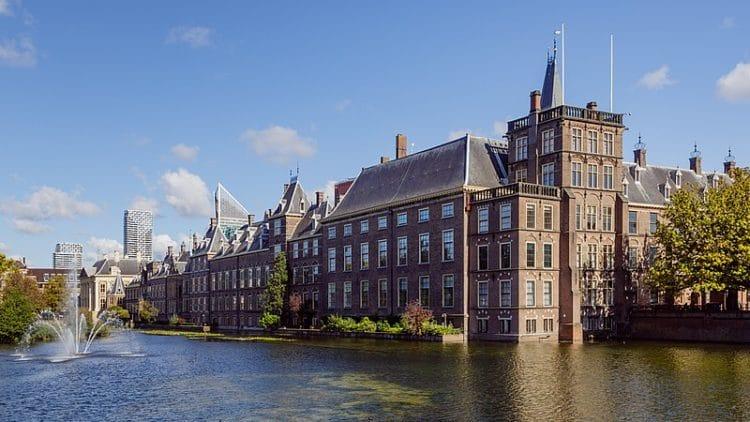 Бинненхоф - Что посмотреть в Гааге