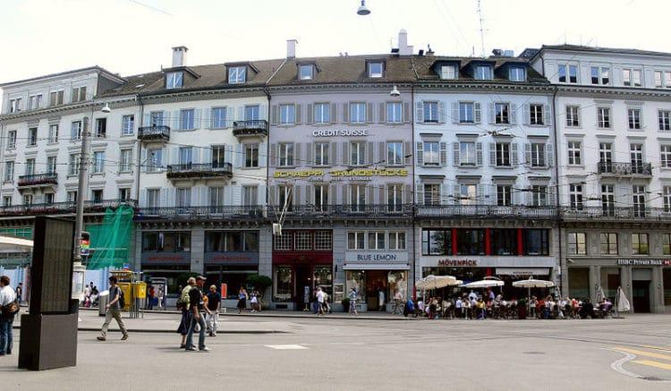 Площадь Парадеплац - достопримечательности Цюриха