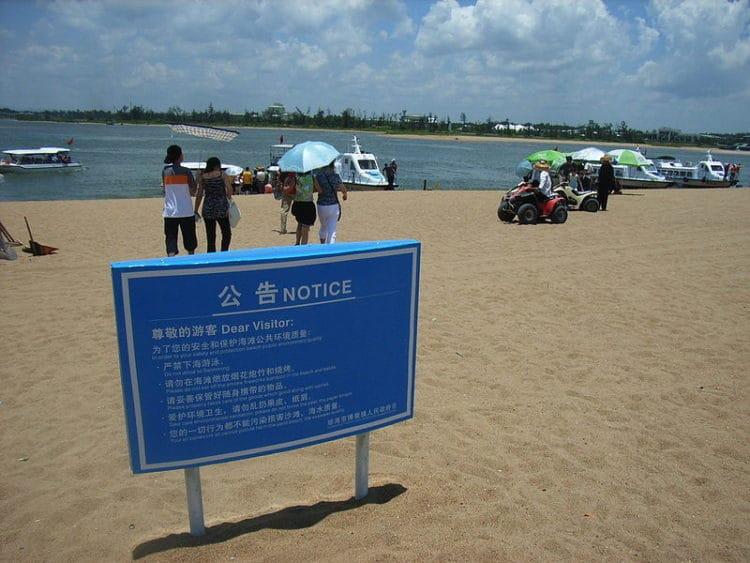 Пляж «Нефритовый пояс» - достопримечательности Хайнаня