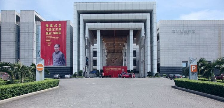 Музей Хайнаня - достопримечательности острова Хайнань