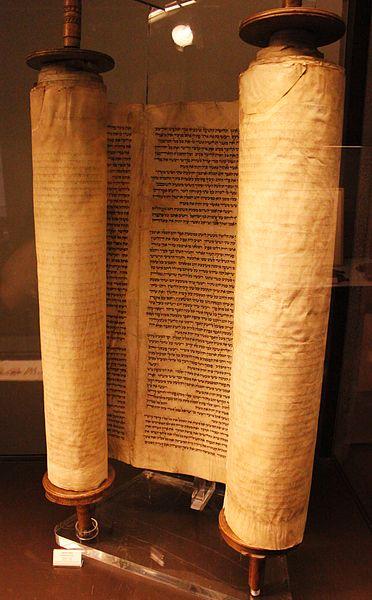 Музей еврейской истории - достопримечательности Жироны