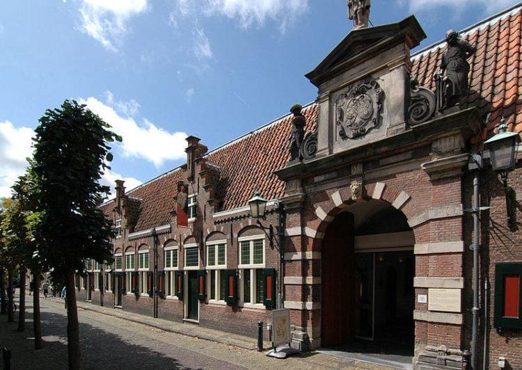 Музей Франса Халса в Нидерландах