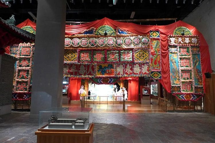 Гонконгский музей культурного наследия в Китае