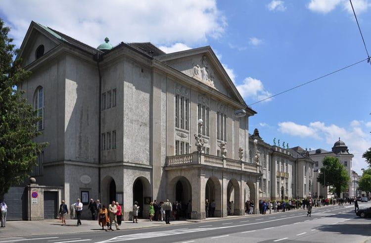 Концертный комплекс Моцартеум - достопримечательности Зальцбурга