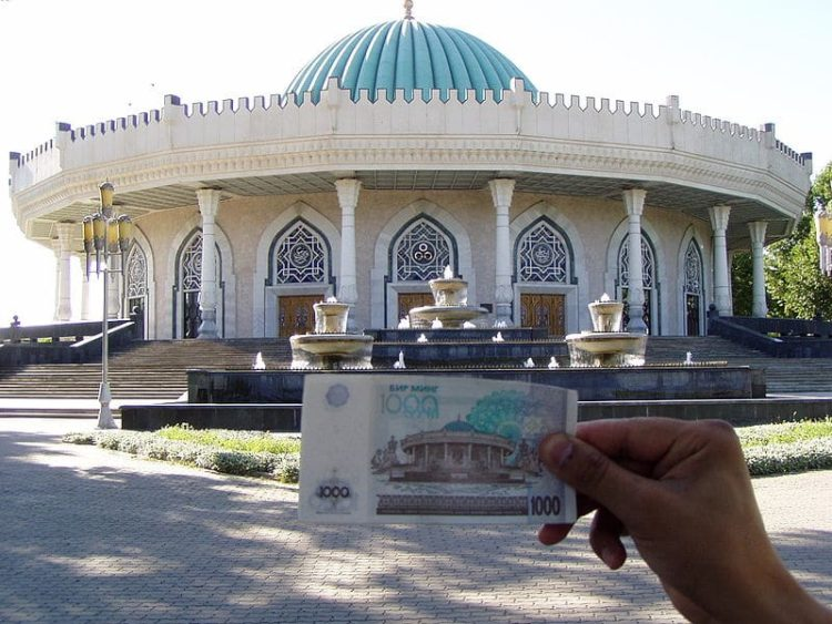 Государственный музей истории Тимуридов в Узбекистане
