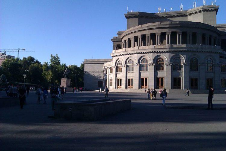 Площадь Свободы в Армении