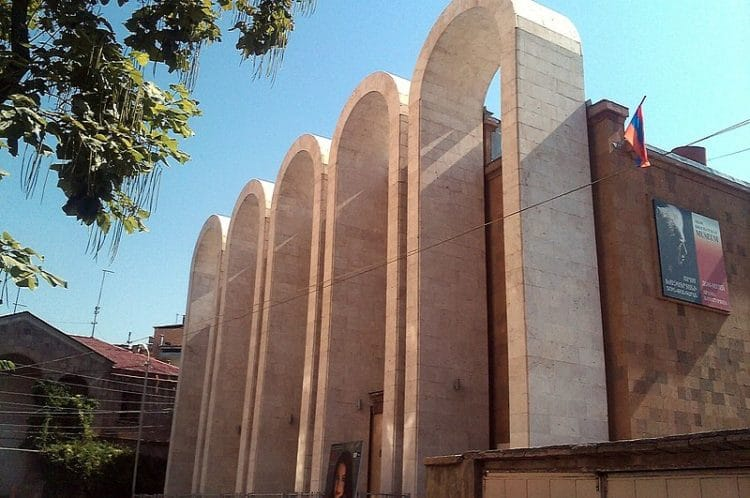 Дом-музей Арама Хачатуряна в Армении