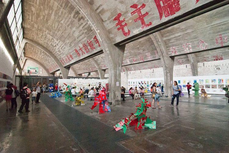 Зона искусств 798 (798 Art Zone) в Китае