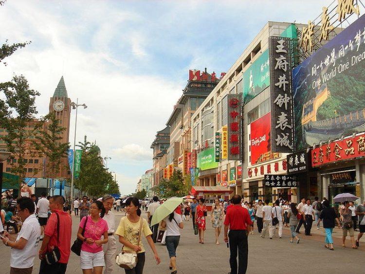 Улица Ванфуцзин в Китае