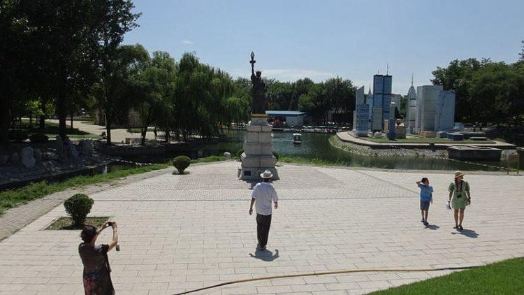 Парк Мира в Китае
