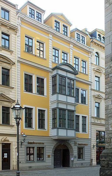 Музей-архив Баха - достопримечательности Лейпцига